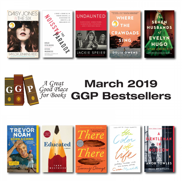 March 2019 best sellers